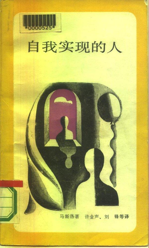 《三联书店新知文库》[PDF]