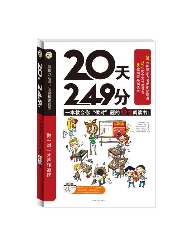 http://image-7.VeryCD.com/07a048f352b4ccabb30f6df4ff3af8cc567977(600x)/thumb.jpg