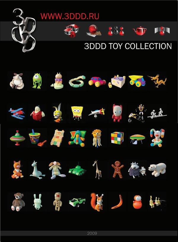 《3DDD 高精度玩具模型集锦》(3DDD Toys 3dmodels)2010[压缩包]