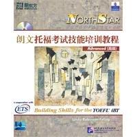 《朗文托福考试技能培训教程:高级》(NorthStar Building Skills for the TOEFL iBT Advanced)2010年2月第1版[MP3]