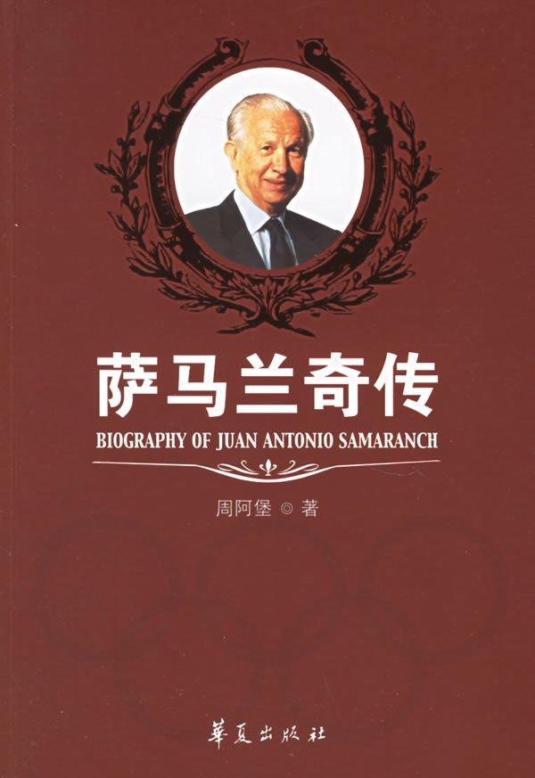 IPB Image