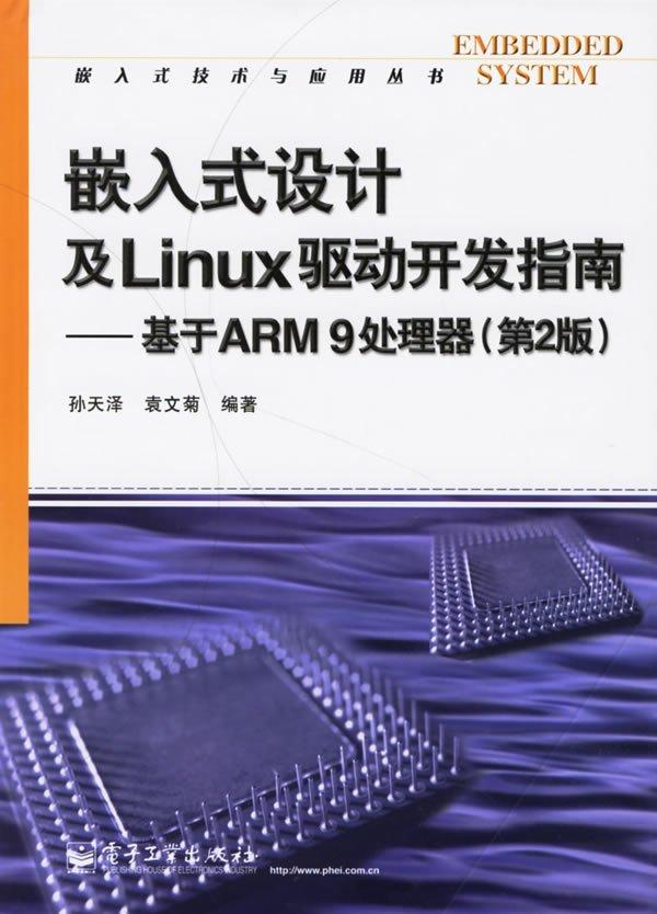 http://image-7.VeryCD.com/3460f4a0cf905795222e1c02b045336481852(600x)/thumb.jpg