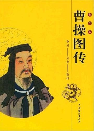 《中国皇帝图传系列丛书全十册》[PDF]彩色扫描版