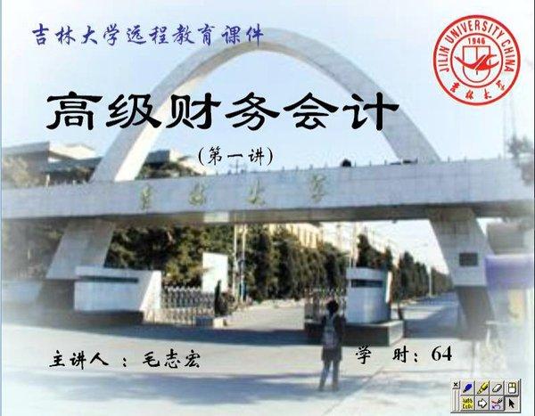 http://image-7.VeryCD.com/806c10e97ad605e7710cff96a34d1216111483(600x)/thumb.jpg