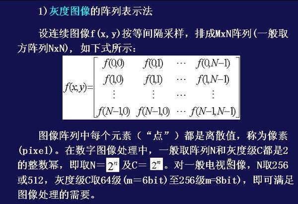 001_【西安领航_何足道】_Java入门项目课程_Robocode简介及创建第一个机器人   avi [p13]