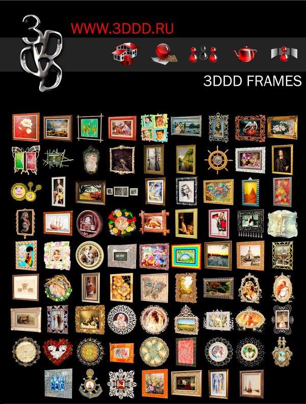 《3DDD 高精度画框模型集锦》(3DDD Frames 3dmodels)2010[压缩包]