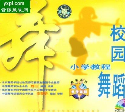 http://image-7.VeryCD.com/bd6df2875c18dd54ce6129045839314d33621(600x)/thumb.jpg