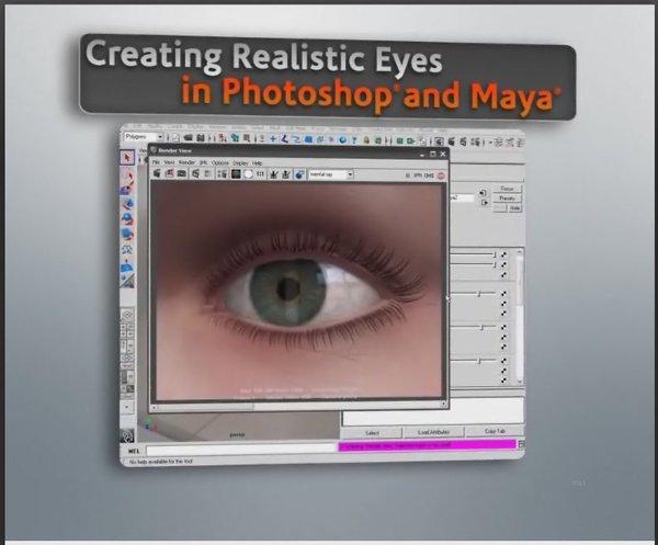 Maya和Photoshop创建真实感眼睛教程 [1]