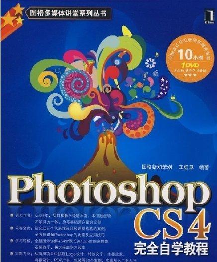 http://image-7.VeryCD.com/c99814b686745314ecc96b67dcb392d3215543(600x)/thumb.jpg