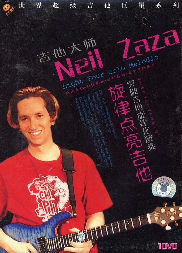 《Neil Zaza 旋律点亮吉他-突破吉他旋律化演奏》[光盘镜像]