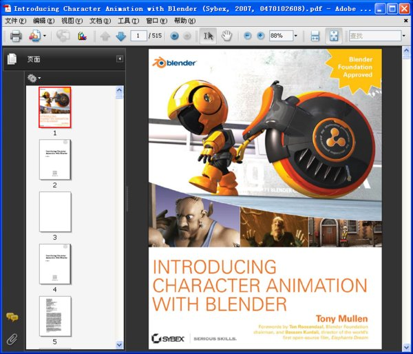 how to create a character in blender pdf