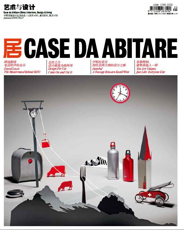 《室内设计杂志 艺术与设计居》(case da abitare居)[pdf]