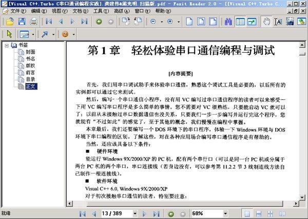 virtual destructor in c++ pdf