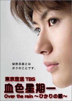 三浦 春 馬 平野 俊一 「カネ恋」はパワハラ演出?三浦春馬へ悪意の5つの嫌がらせ!