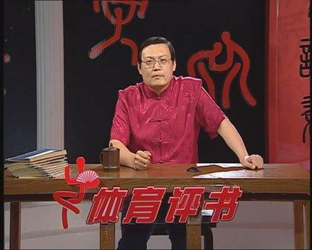 《体育评书/老梁说天下/老梁看电视》更新老梁说天下20101225难产的拆