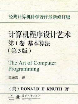 Knuth programming the art of computer pdf