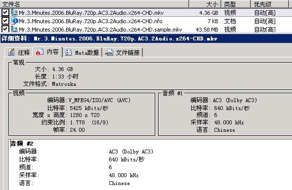 720P高清电影 三分钟先生 国粤双语 1碟