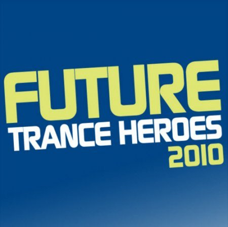 Various - Trance Rapid - The First Journey