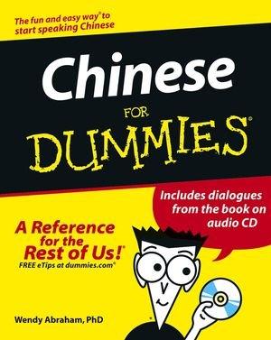 french grammar for dummies pdf