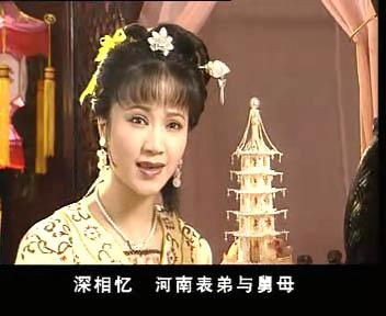 《珍珠塔》是越剧的传统戏