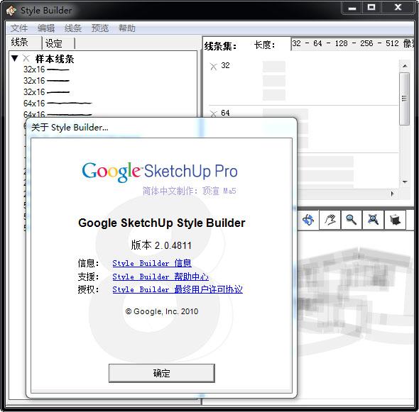 Google sketchup 7 pro keygen softtoronto for Google sketchup converter