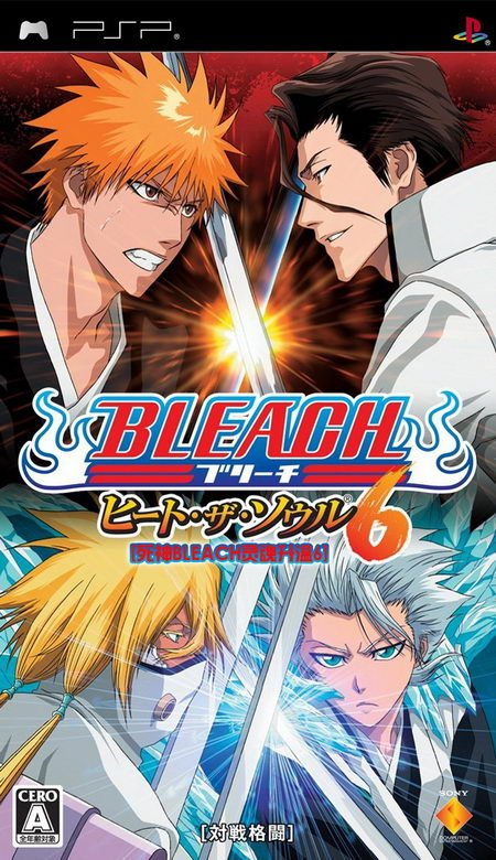 ????6?(Bleach : Heat the Soul 6)??[????][PSP