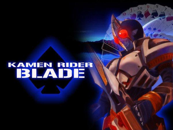 假面骑士剑 kamen rider blade 高清图片