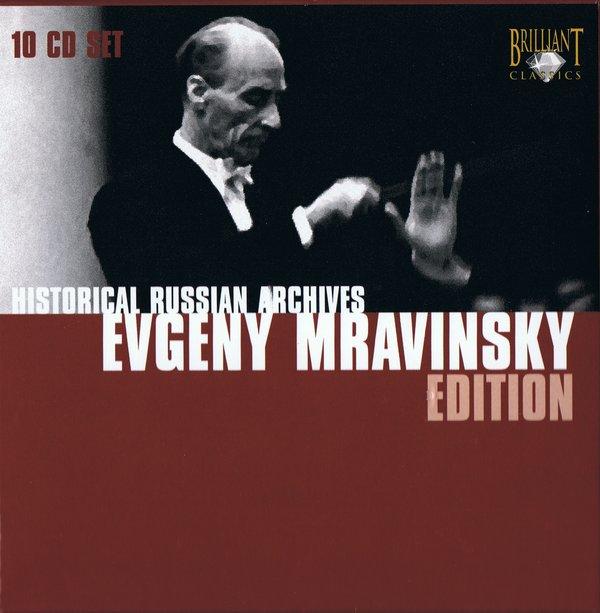 Evgeny Mravinsky Евгений Мравинский - Ludwig van Beethoven Л. Бетховен 6-я Симфония