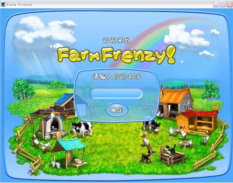 三国战纪物品_疯狂农场(1-3)合集简体中文汉化版下载_多特单机游戏