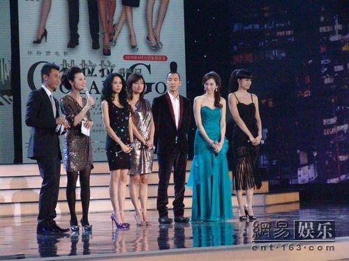 夜火潘春春全套图片《北京电视台高清《杜拉拉升职记》上映欢乐会》(BTV GoLalaGo2014春節日期