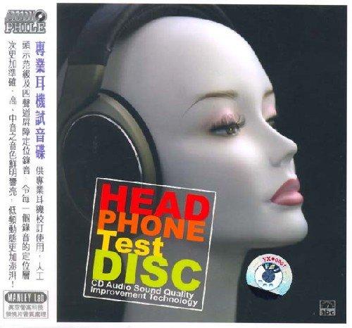 专业耳机校订试音碟《Head phone Test Disc》四声道屏障定位录音[APE+CUE]
