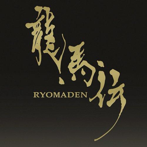 naoki sato 佐藤直纪 -《龙马传》(ryomaden ost)[mp3