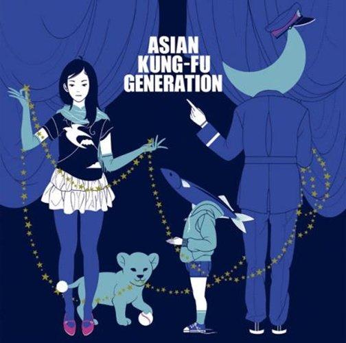 Information asian pride mp3 congratulate, brilliant