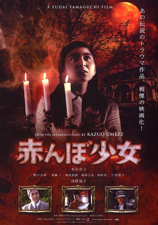 《魔婴少女》08恐怖新片.DVD中字