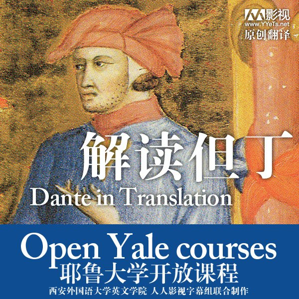 syllabus in translation This course will explore how translators deal with words, topics and texts that are taboo in the source culture, target culture, or both looking at historical as well as contemporary examples and drawing from a range of disciplinary approaches.