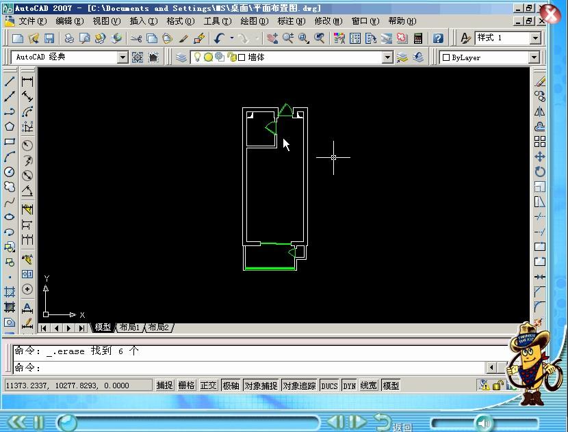 《autocad 2007中文版装修设计完全自学手册》(autocad 2007)随书光盘