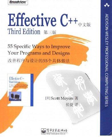 scott meyers effective modern c++ pdf