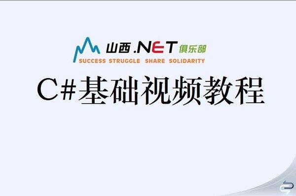 c# dotnet: