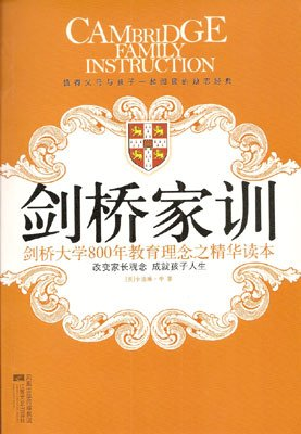 《剑桥家训》(Cambridge Family Instruction)PDF图书免费下载