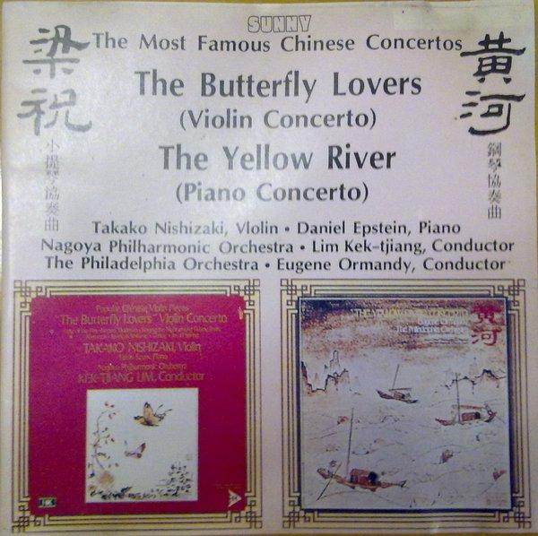 梁祝》(the most famous chinese concertos - the butterfly lovers