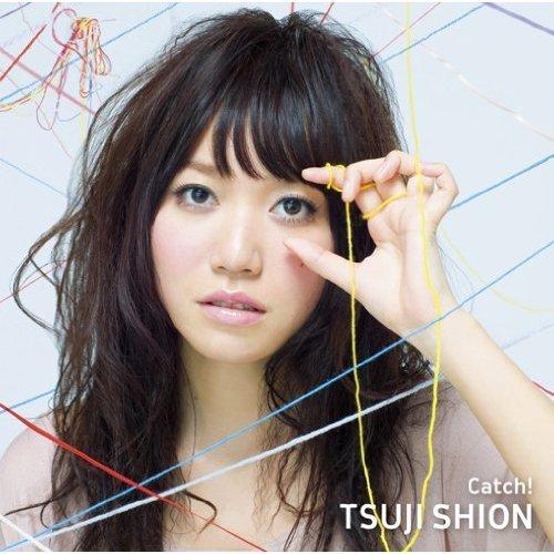 辻诗音(tsuji shion) -《catch!》专辑[mp3]