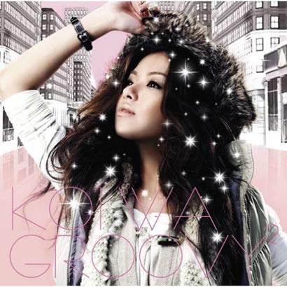 伊藤由奈(Yuna Ito) - 恋はgroovy×2 - MāηDīё - I Miss You