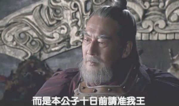 大秦帝国 第一部 黑色裂变