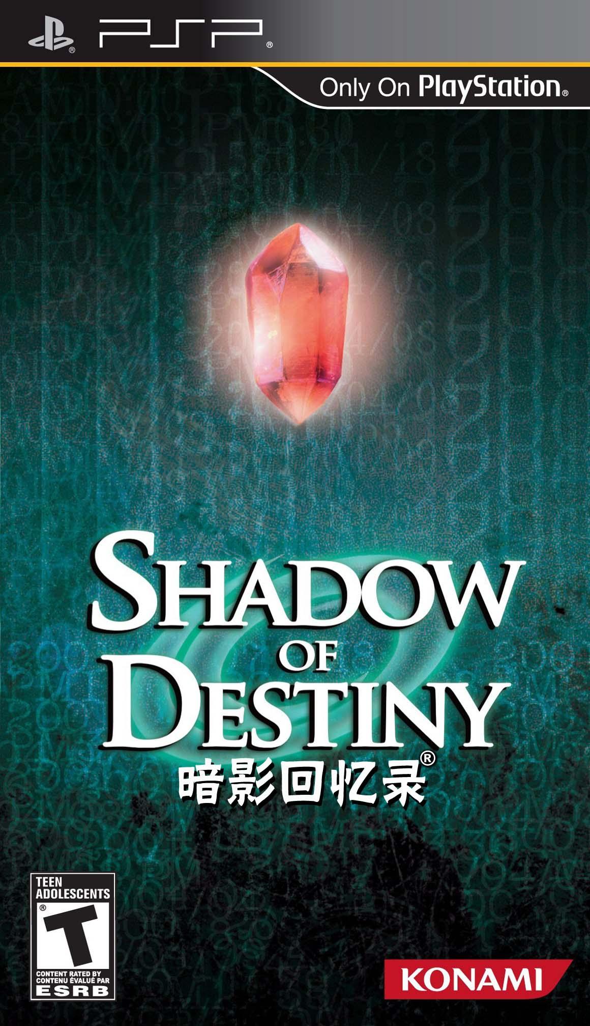 《暗影回忆录》(only on playstation - shadow of destiny)美版[光盘