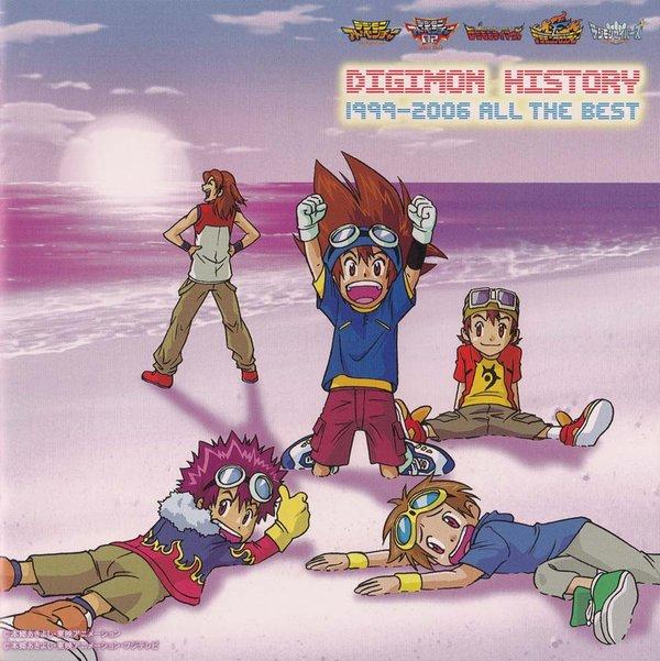 原声大碟 数码暴龙1 5 精选歌曲 Digimon History 1999 ...