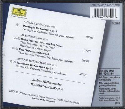 Karajan BPO 卡拉扬指挥柏林爱乐 勋伯格 贝尔格 韦伯恩...