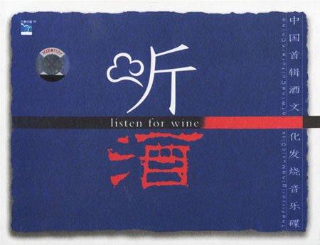 酒落喉闽南歌曲曲谱-下载 12国记主题曲钢琴版 和集韵堂 听酒 yo记面馆吧