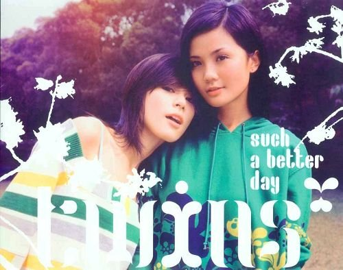 Twins-《Such A Better Day 2CD》[APE/607MB]
