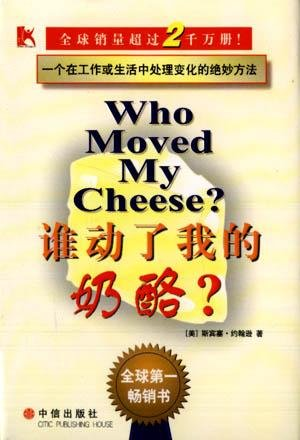 Who moved my cheese full book pdf free download silverwing novel verified book library who moved my cheese full book free download summary ebook pdf who moved my cheese full book free download who moved my cheese is a fandeluxe Image collections