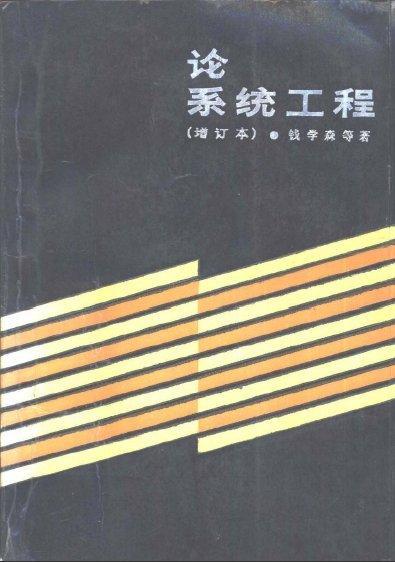 gdpr 中文 版 pdf